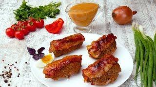 Рулетики из говядины - Рецепты от Со Вкусом