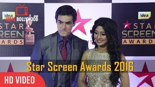 Shivangi Joshi and Mohsin Khan at Star Screen Awards 2016 | Viralbollywood