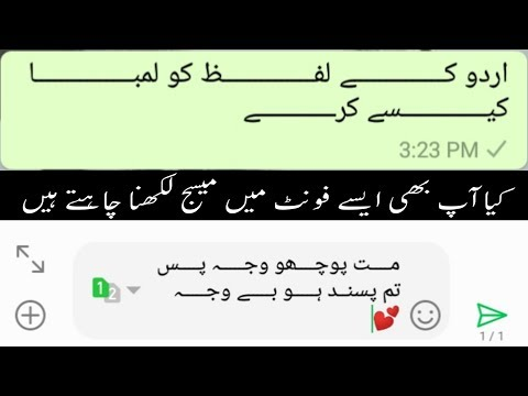 urdu fonts download free - Myhiton