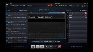 [GT SPORT] AYU のLive Circuit にようこそ!#44   2019.8.23