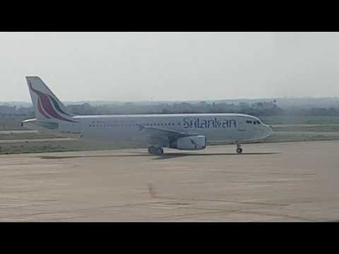 Trichy Airport and Aeroplane Landing Official HD 4K Video Tiruchirapalli Tamilnadu India 2018