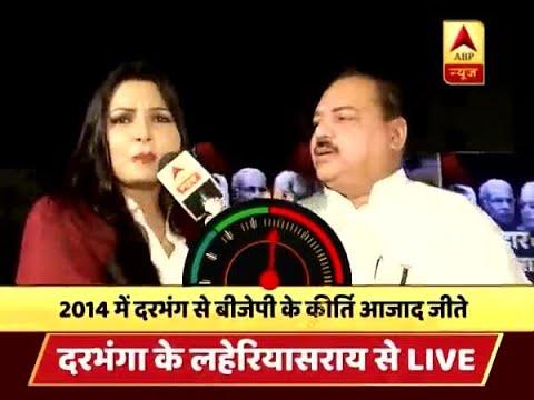 मोदी-नीतीश पर बिहार के दरभंगा की जनता का क्या है मूड ? देखिए । ABP NEWS HINDI