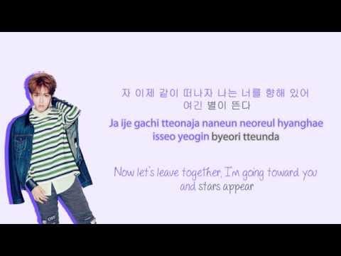 Super Junior - 별이 뜬다 (Stars Appear…) lyrics (Hangul/Romanization/English)
