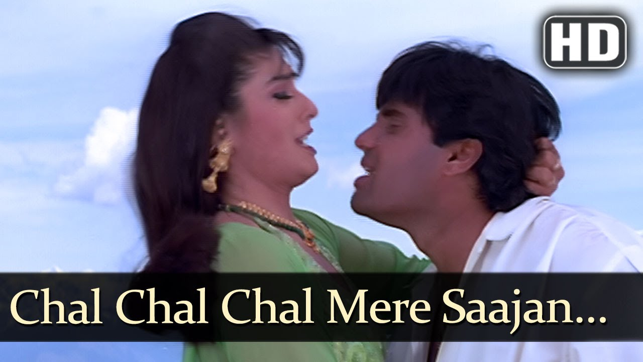 Download Chal Chal Chal Mere Sajan - Sunil Shetty - Raveena Tandon - Vinashak - Bollywood Songs - Viju Shah