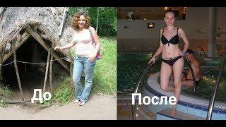 Как я похудела после родов// 2 часть моей истории похудения