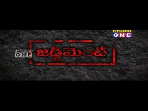 Judgement - Telugu Full Length Movie HD] - Mohanlal,Suresh Gopi & Priyalal