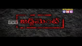 Judgement - Telugu Full Length Movie HD] - Mohanlal,Suresh Gopi & Priyalal