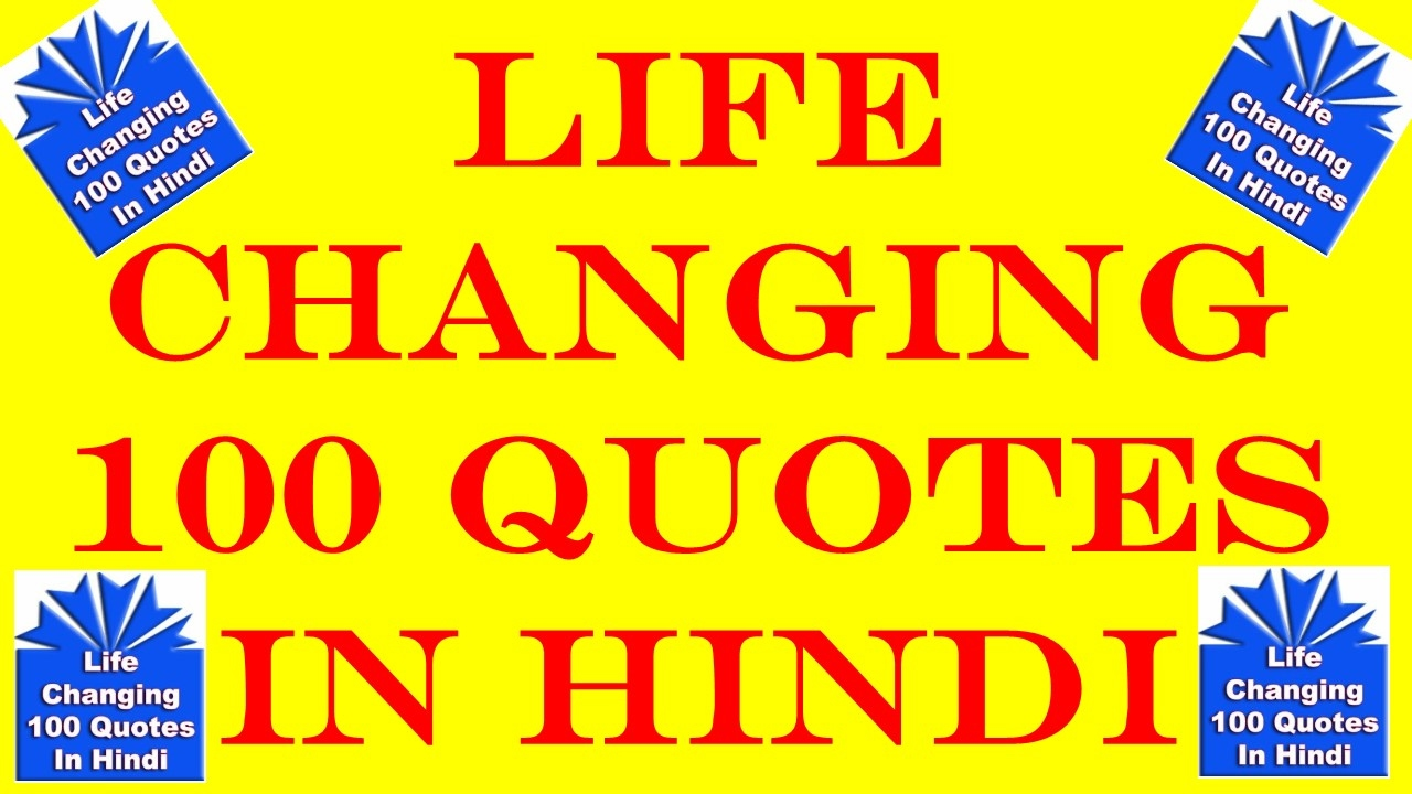 Life Changes Quotes Life Changing 100 Quotes In Hindi Tiih  Youtube