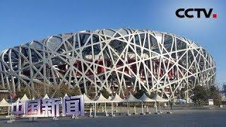 [中国新闻] 亚洲 文明之光 每一种文明都扎根于自己的生存土壤 | CCTV中文国际