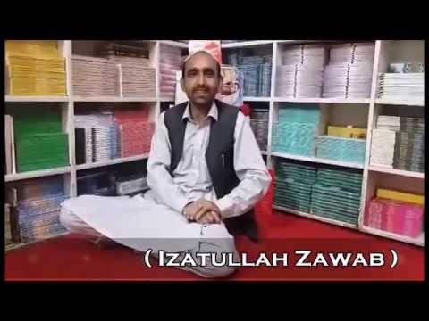Izatullah Zawab - Afghan Culture Society - Fremont, California