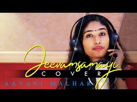 Jeevamshamayi Cover By Aavani Malhar   Theevandi   Kailas Menon