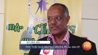 What's New - Wello Tertiary Care Center ወሎ ቴርሺያሪ የጤና ተቋም