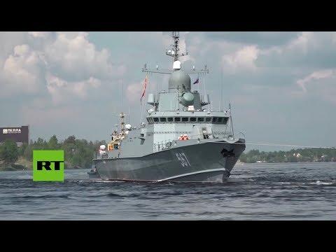 Arrancan las pruebas del lanzacohetes Uragán en Rusia