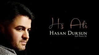 Hasan Dursun - Hz Ali - 2018 Yeni Albüm