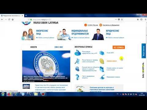 Программа подготовки документов для государственной регистрации (ППДГР)