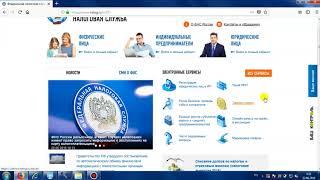Програма підготовки документів для державної реєстрації (ППДГР)