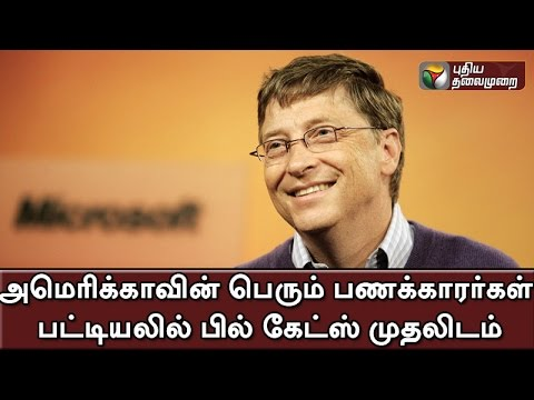 Bill Gates tops Forbes' list of richest Americans