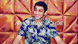 Ab Ke Hum Bichde | Ghazal By Ratnesh Dubey