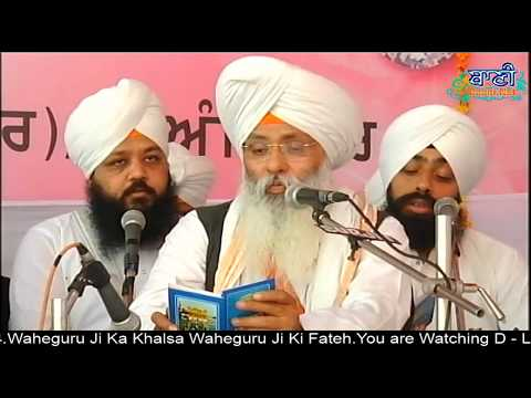 D-Live-Now-Path-Sri-Sukhmani-Sahib-By-Bhai-Guriqbal-Singh-Ji-Bibi-Kaulan-Ji