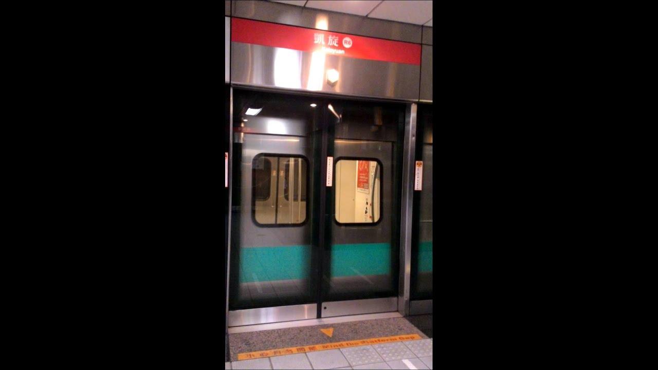 凱旋站捷運列車離站 - YouTube
