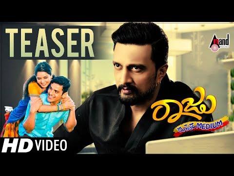 Raju Kannada Medium | Kichcha Sudeepa Birthday | HD Teaser 2017 | Gurunandan | Suresh Arts