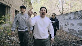 БЕЗ ПОВОДКА – Моя злость (Official Music Video 2015)