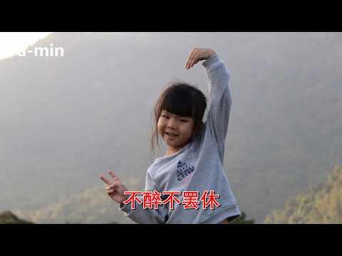 爱江山更爱美人3