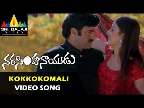Narasimha Naidu Songs | Kokkokomali Video Song | Balakrishna, Preeti Jhangiani | Sri Balaji Video