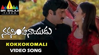 Narasimha Naidu Songs | Kokkokomali Video Song | Balakrishna, Preeti Jhangiani | Sri Balaji Video