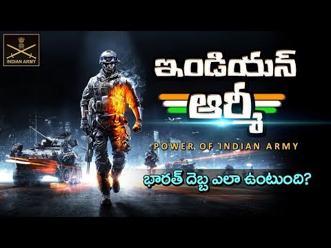 Indian Army Power | Indian Military Capabilities | Powerful Reply to Pakistan | Unknown Facts Telugu