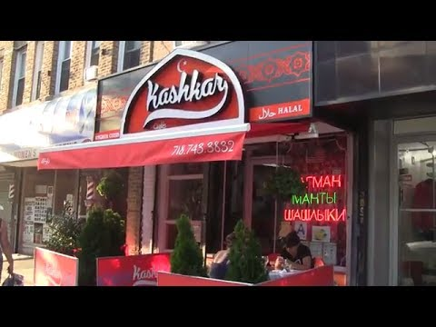 Kashkar Cafe, Brighton Beach, NY: Uygur & Uzbek Restaurant