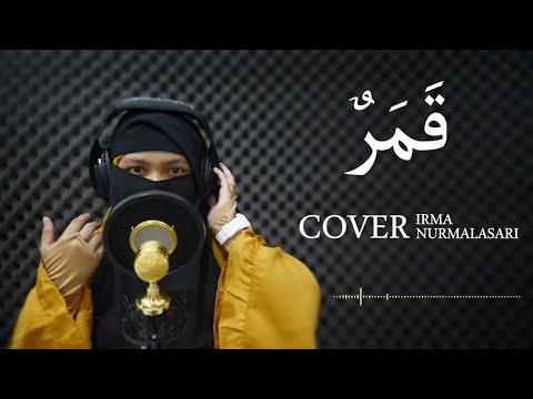 qomarun-2020---cover-by-irma-nurmalasari