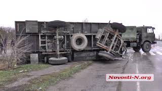 видео Прицепы в Одессе