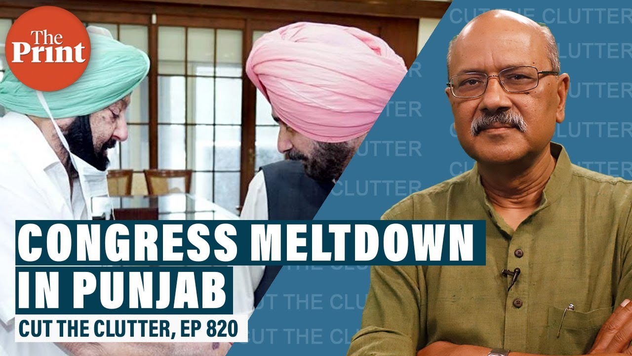 Download How to set your own house on fire, pour oil on it & cheer on: watching Congress unravel in Punjab