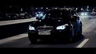 BMW E60 - НА ВСЕ ДЕНЬГИ. ЧАСТЬ 1 - ПОКУПКА  / GORELOV FILMS