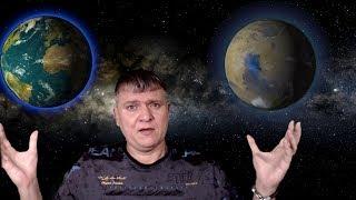 Загадки Марса,к чему готовится Америка,тайные хранители планеты Земля!