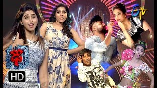 Dhee 10 | 16th May 2018 | Full Episode | ETV Telugu