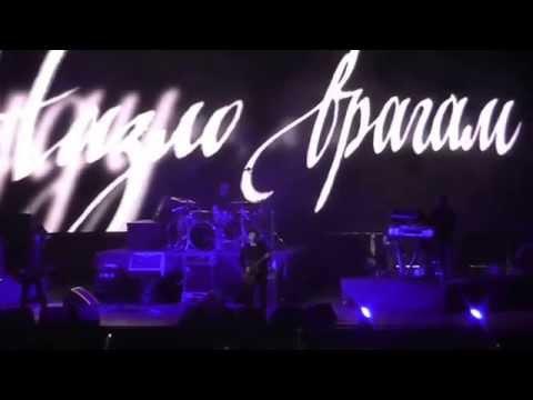 Агата Кристи Ностальгический концерт Москва Олимпийский