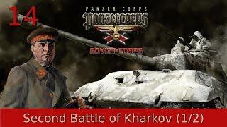 #14 | Panzer Corps | Soviet Corps - Second Battle of Kharkov (1/2)