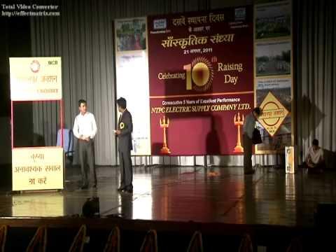 Udaipur ki Train Play Original Funny