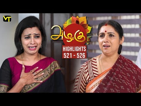 Azhagu Tamil Serial Episode 521 - 526 Highlights on Vision Time Tamil.   Azhagu is the story of a soft & kind-hearted woman's bonding with her husband & children. Do watch out for this beautiful family entertainer starring Revathy as Azhagu, Sruthi raj as Sudha, Thalaivasal Vijay, Mithra Kurian, Lokesh Baskaran & several others.  Stay tuned for more at: http://bit.ly/SubscribeVT  You can also find our shows at: http://bit.ly/YuppTVVisionTime  Cast: Revathy as Azhagu, Sruthi raj as Sudha, Thalaivasal Vijay, Mithra Kurian, Lokesh Baskaran & several others  For more updates,  Subscribe us on:  https://www.youtube.com/user/VisionTimeTamizh Like Us on:  https://www.facebook.com/visiontimeindia