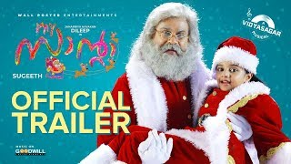 Dileep in My Santa Malayalam Movie Trailer 2019