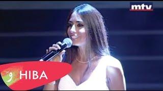 Hiba Tawaji - Aal Bal Ya Watanna (Live) / هبة طوجي - عالبال يا وطنا