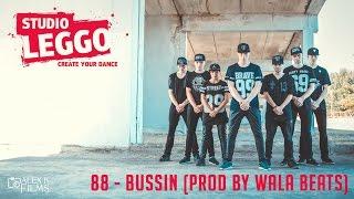 88 Bussin Prod By Wala Beats Choreo By Dennis Sychik #alexkfilms Dance Video