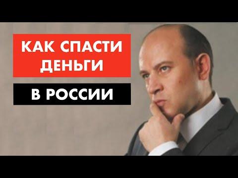#экономика #биржа #рубльдоллар