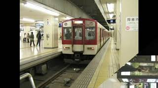 【近鉄線】2018年乗降客数ランキング!(#028)