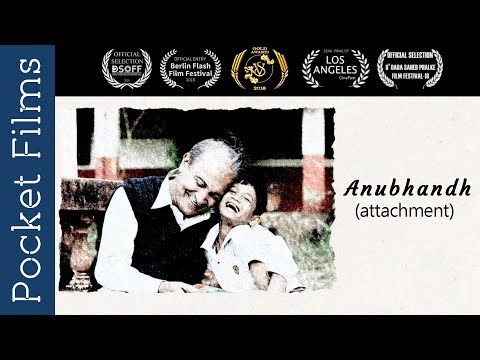 Marathi Shortfilm - Anubandha - A heart touching film on human Attachments