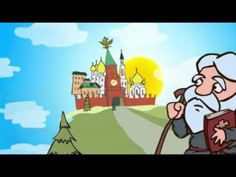 Мультфильм про пермь