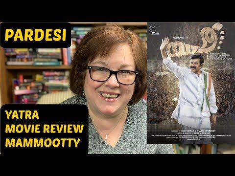 Yatra Movie Review   Mammootty Mp3