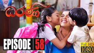 Dharani | Episode 58 02nd December 2020 Thumbnail